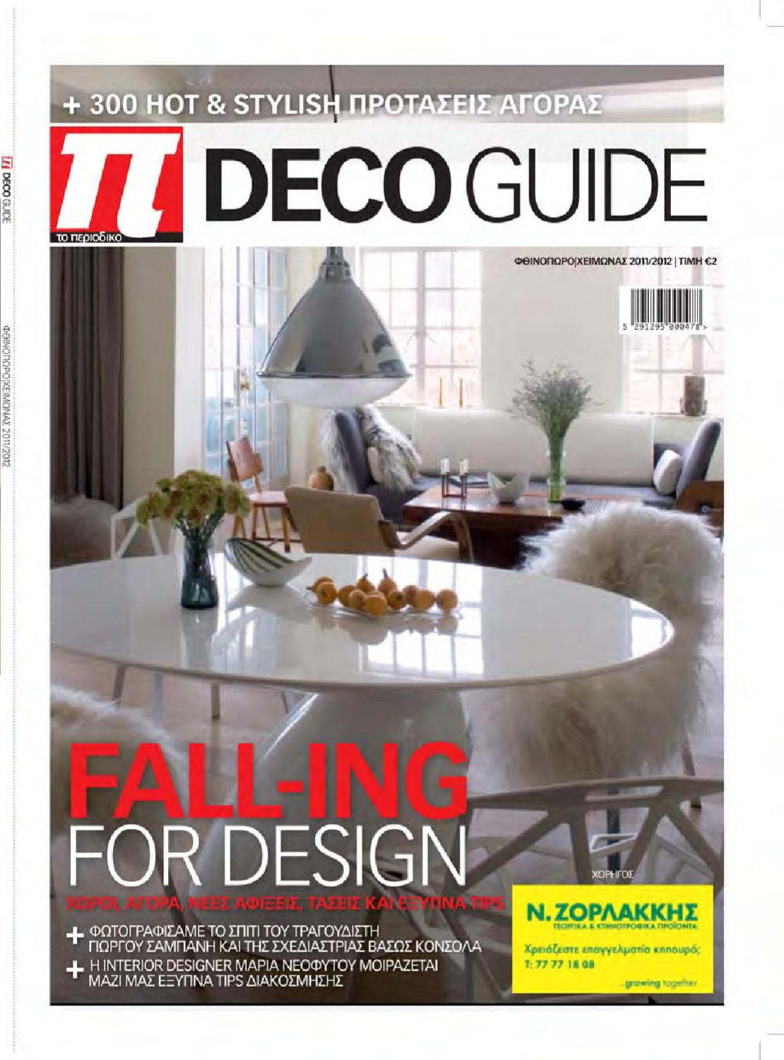 99013e8072f Deco Guide by Andreas Nicolaides - issuu
