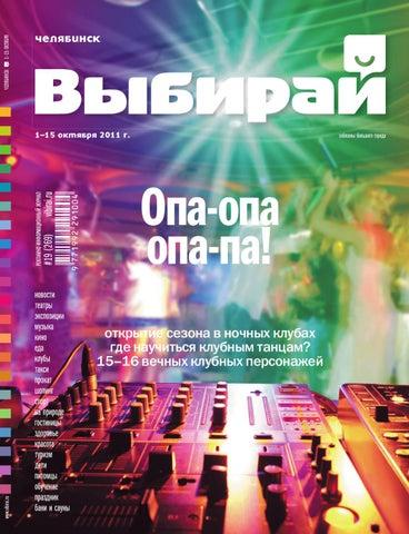 26838debbd9 Журнал