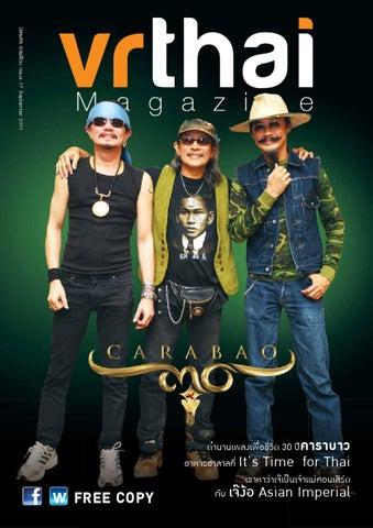 Vr Thai Magazine Issue 17 By Vrthai Magazine Issuu