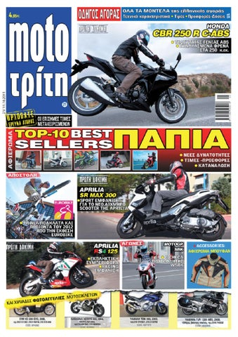 MotoTriti 21 2011 by autotriti - Issuu b4308990349