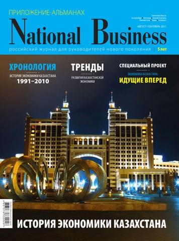 Экспресс кредиты тураналем казахстан город алматы