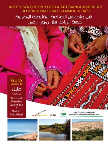Arte Y Sentimiento De La Artesanía Marroquí Región Rabat Salé