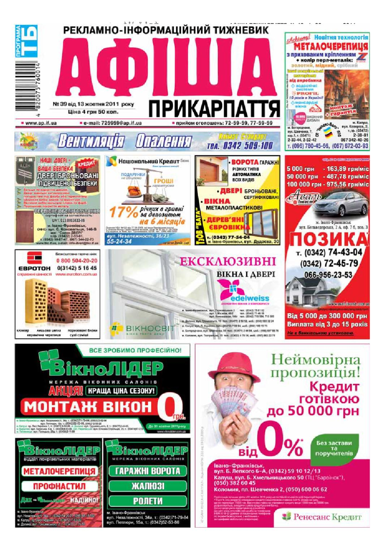 afisha494 by Olya Olya - issuu 473eecbab712a