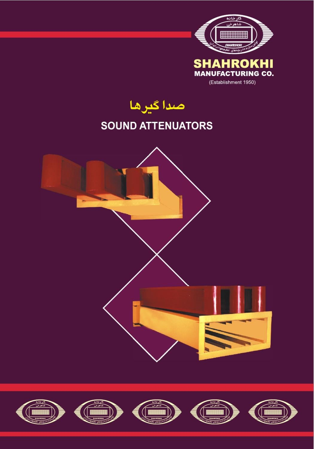 Sound Attenuators by Navid Anari - issuu