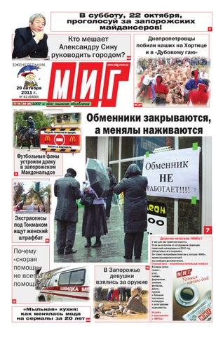 Лариса смола адвокат член запорожской коллеги адвокатов
