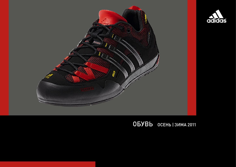 adidas Кроссовки adidas Men's adiSTAR Ride 3 M Running Shoe Running WhiteBlackCollegiate Royal