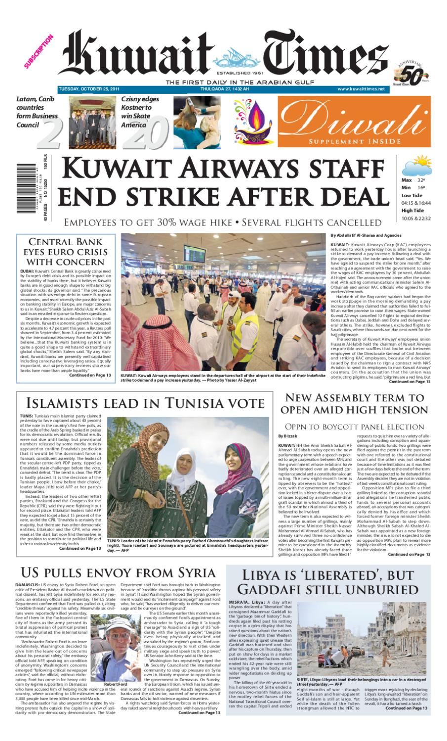 25 Oct by Kuwait Times - issuu