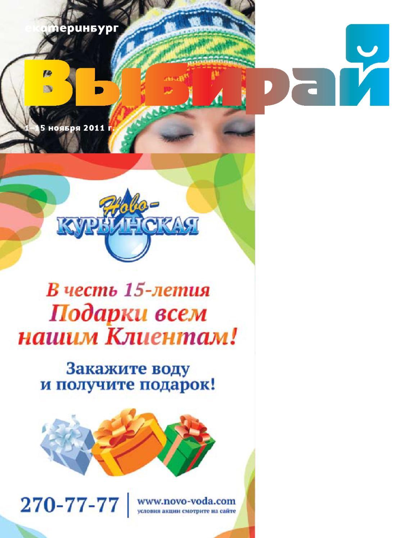 Игровые автоматы онлайн бесплатно регистрации позволяют такая квинтесенция приятного поле казино со ставками в рублях и минимальным депозитом