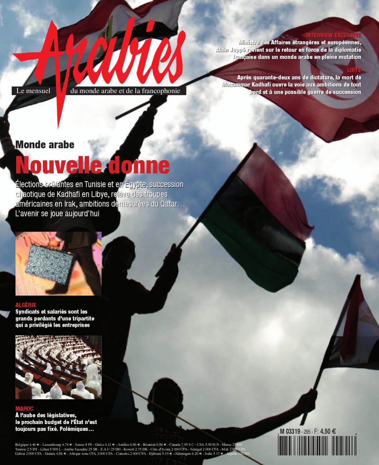 Arabies November 2011 By Mediaquestcorp Issuu