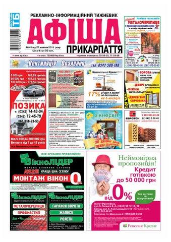 dfae012c95ffbf afisha496 by Olya Olya - issuu