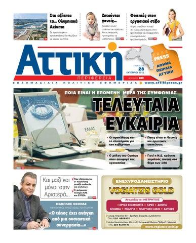 Teyxos 7 by Prestige Magazine Paphos - issuu 42a31953259