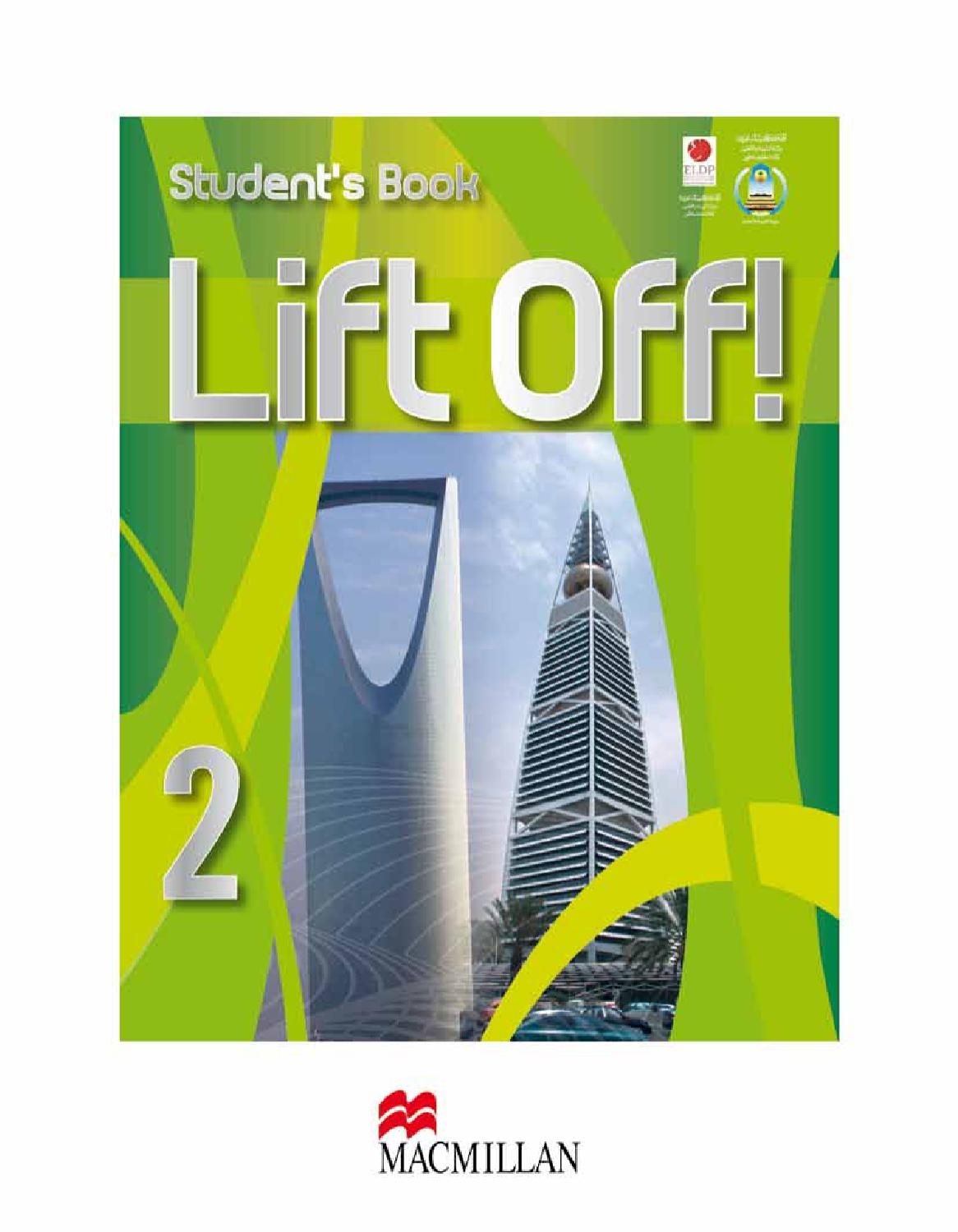 Lift Off 2 For Saudi Arabia Student S Book By Macmillan
