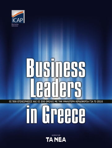 ae288fae89 Business Leaders in Greece 2011 by Win to Win - Business Consultants ...