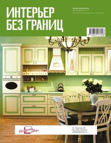 Кухня, фасады мадагаскар, столешница тростник столешница из дсп цена украина