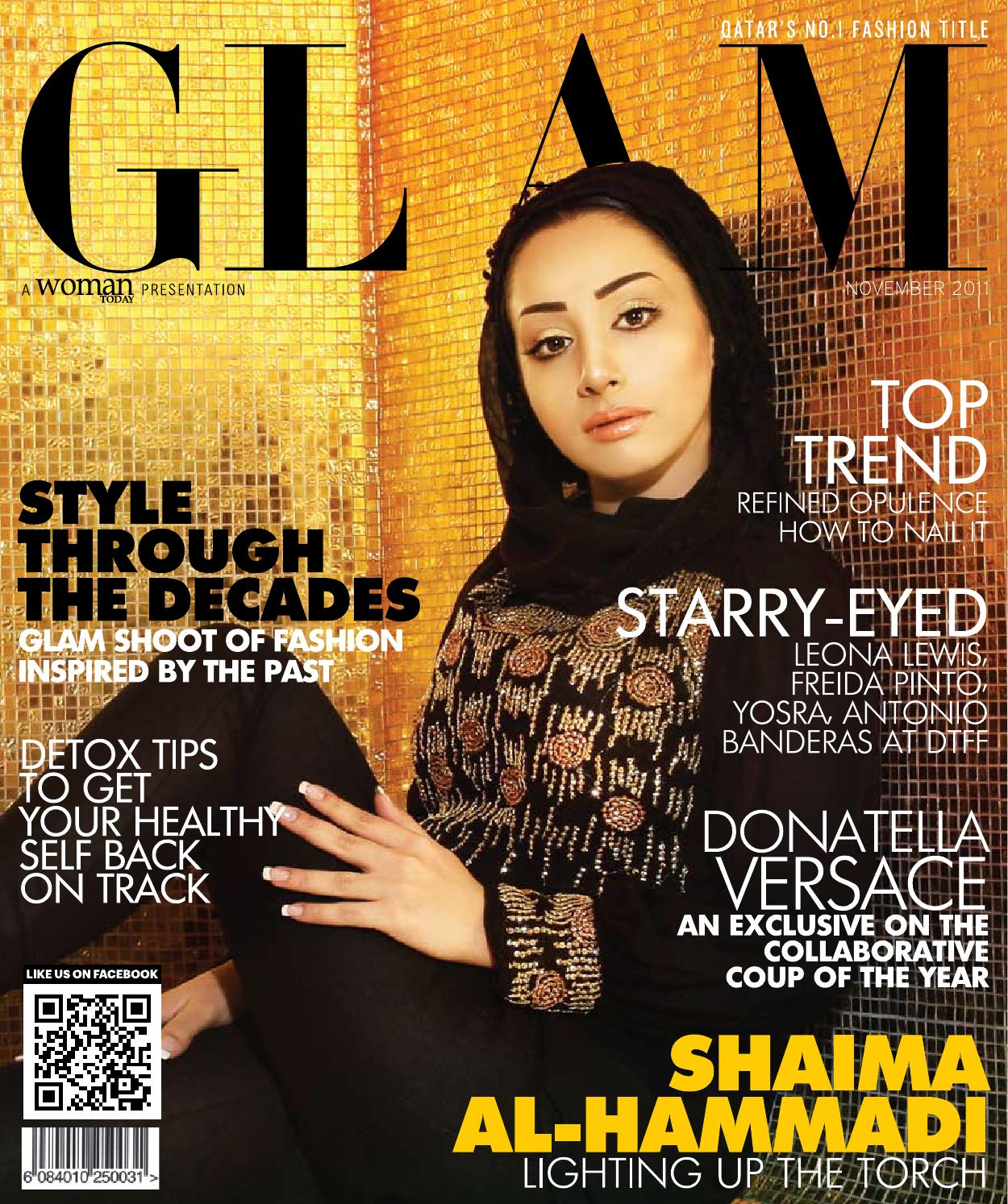 Glam November 2011 By Oryx Group Of Magazines Issuu Coup Women Classic Short Pant Grey