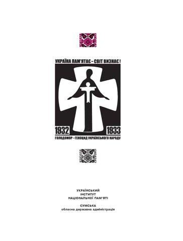 В. М. Босько. Історичний календар Кіровоградщини на 2010 рік. Люди. Події.  by Oleh Volokhin - issuu 9a03a9914312f