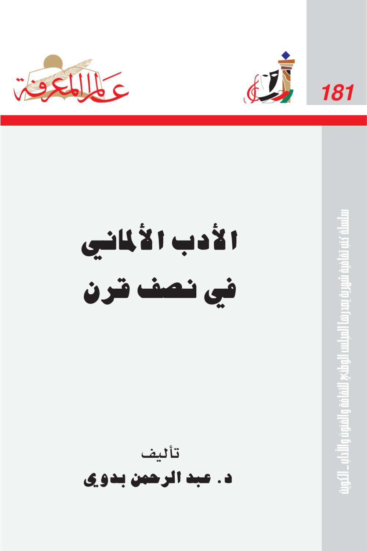 37a03f7405c35 181 by Qmr alzman - issuu