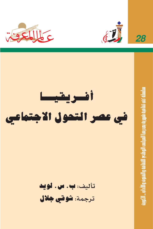 028 by Qmr alzman - issuu