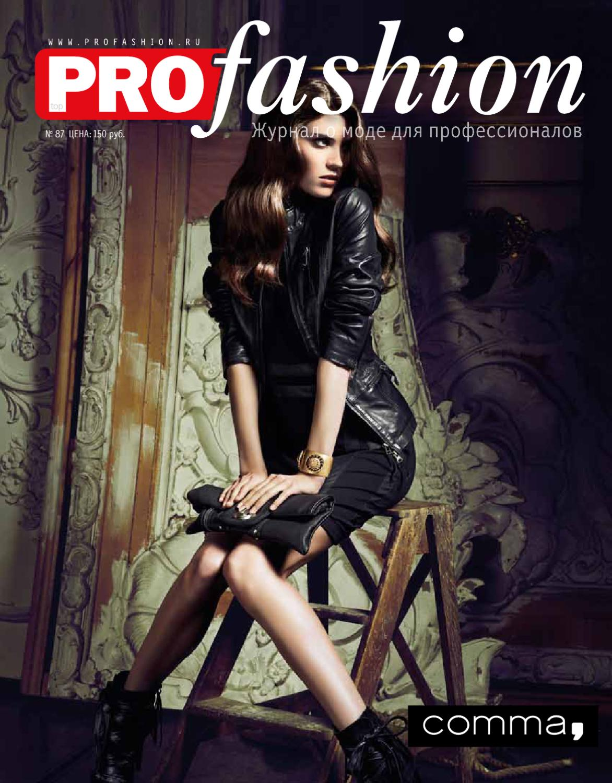 PROFashion 18 by PROfashion - issuu dfabc007044