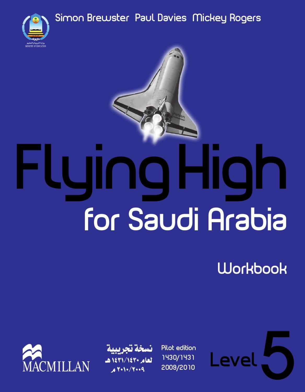 Flying High for Saudi Arabia - Workbook 5 by Macmillan Education ...