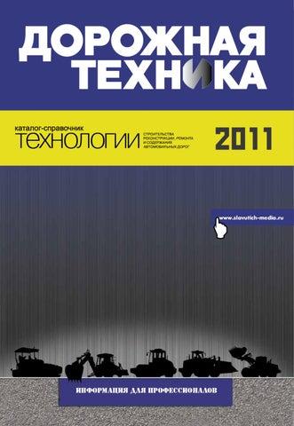 Пластинчатый теплообменник Thermowave TL-0090 Комсомольск-на-Амуре теплообменники для puhz
