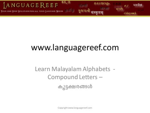 Learn Malayalam Compound letters by Swarna P - issuu