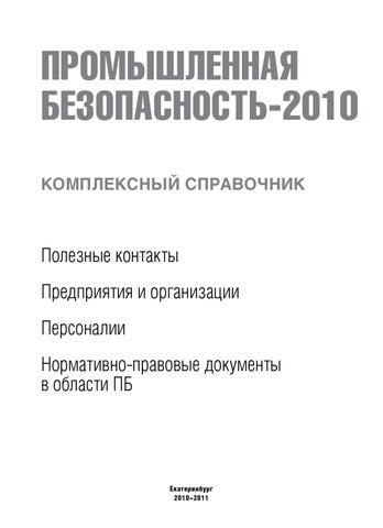 Приложение вулкан Яблоновка установить Казино vulkan Оронайск download
