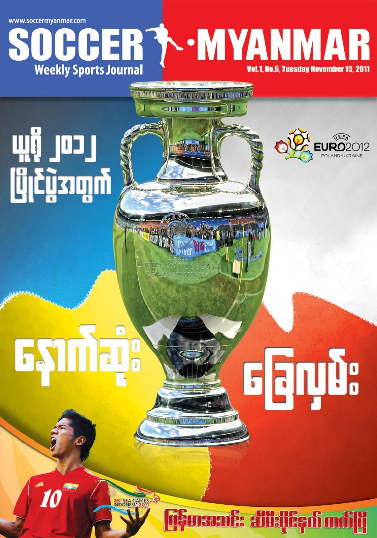 Myanmar Journals Free Download Home: Soccer Myanmar Vol.1 No.6 By Moe W Wai