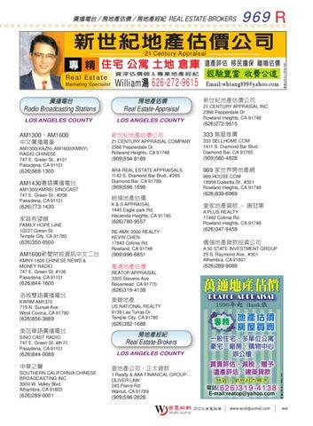 2012 LA YP -05 by World Journal - issuu