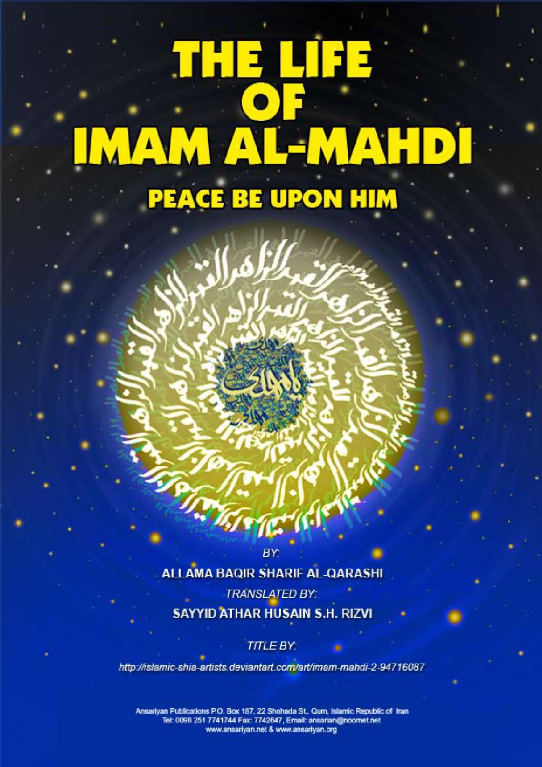 The Life Of Imam Mehdi (AS) by Syed Naqvi - issuu