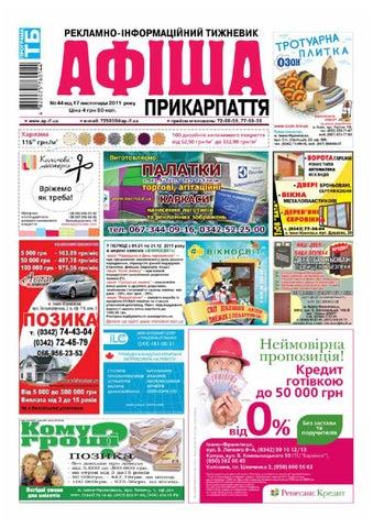 afisha499 by Olya Olya - issuu 05de536d0983c