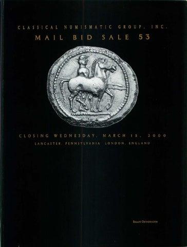 Vier Linien Legende Ad 921-944 Constantinople. Verantwortlich Romanus I Ae Follis