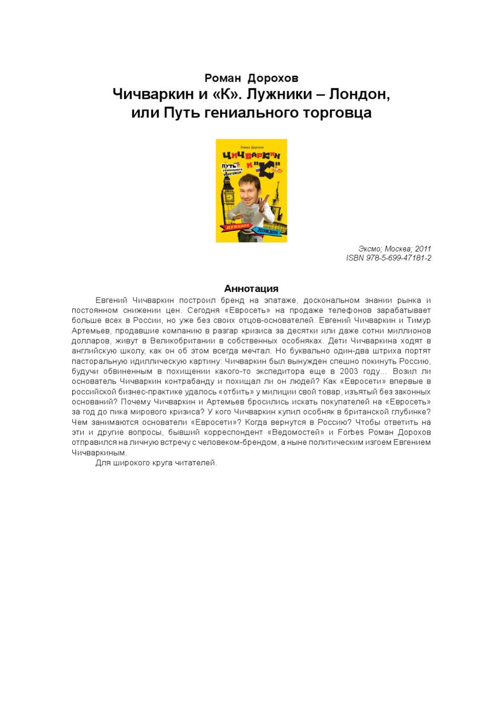 Временная регистрация в москве детей