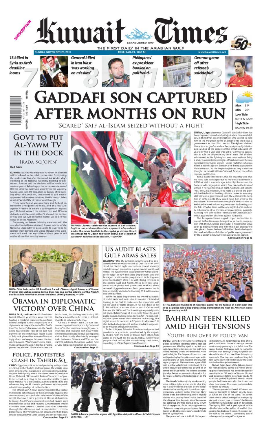 ebae09c7a 20 Nov 2011 by Kuwait Times - issuu