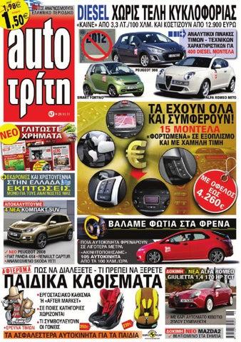 7a3804616ba Autotriti 47 2011 by autotriti - issuu
