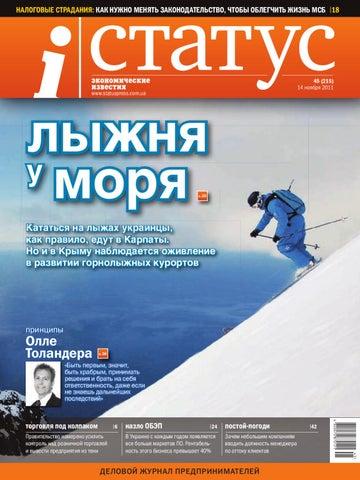 копчук дмитрий олегович кредит европа