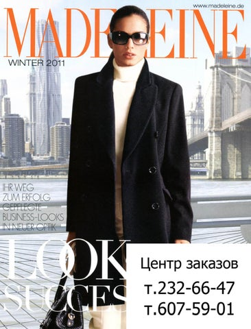 119c8200c4d4f Каталог женской одежды Madeleine by www.katalog-de.ru - заказ одежды ...