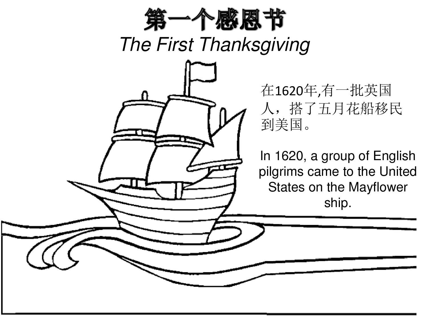 Charming Pilgrims Mayflower Coloring Page Contemporary ...
