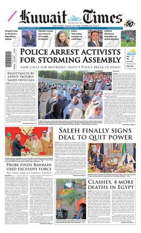 k swiss shoes bahrain newspaper al wataniya 1