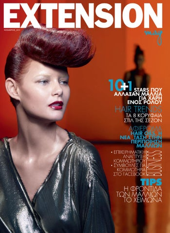 Extension Magazine by katerina manou - issuu fe9fad22205