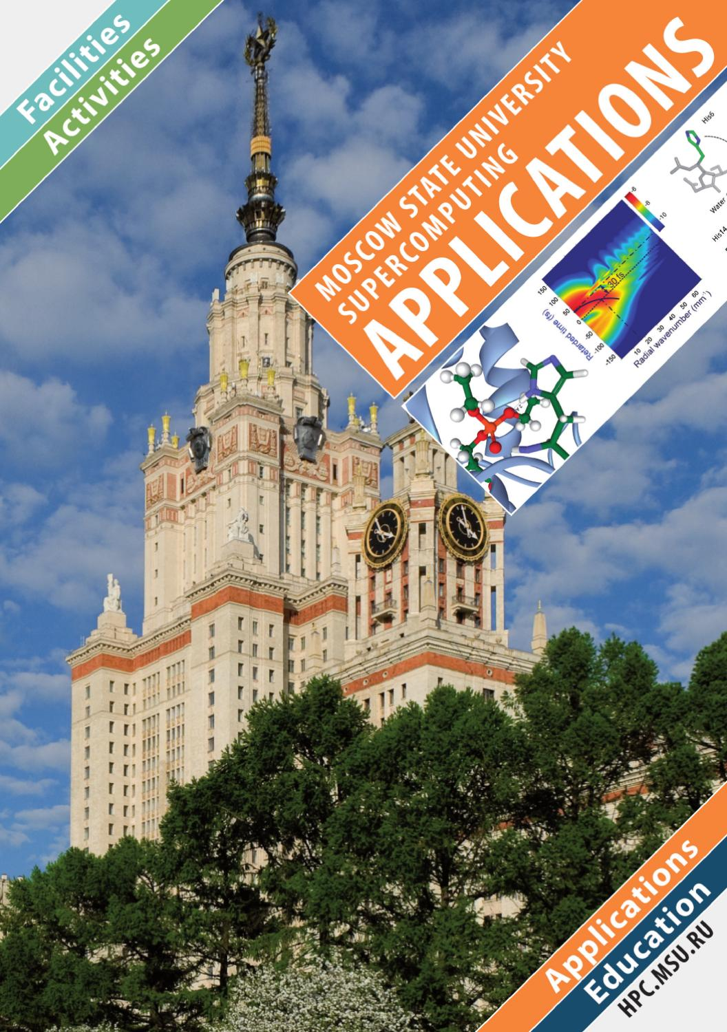 MGUPB. Moscow State University of Applied Biotechnology