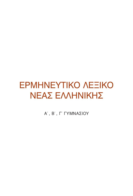 πρακτορείο γνωριμιών σε Nikolaev