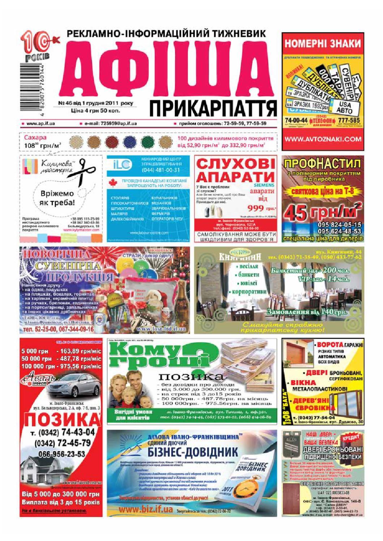 afisha501 by Olya Olya - issuu 3337e2af3ad68