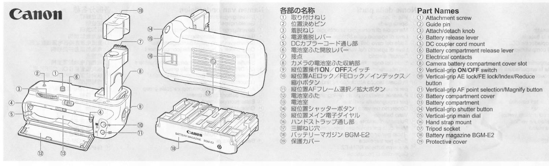 Canon battery grip bg-e2n (bp-511,bp-511a) at keh camera store.