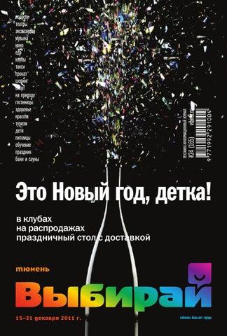 08b10229a21b Журнал