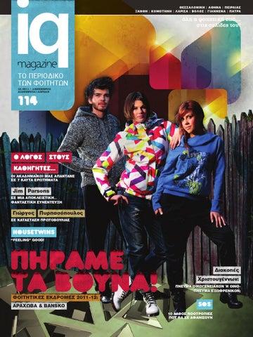 21a6b779733 iq magazine No 114 by Media View Publishing - issuu