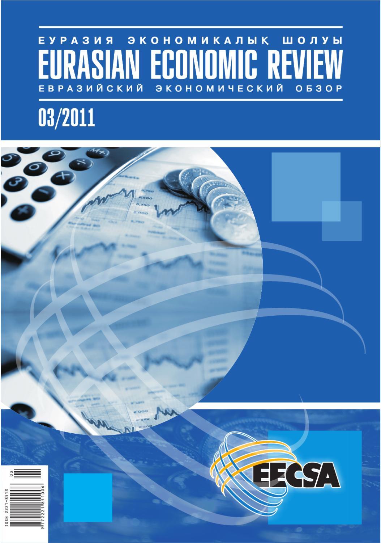 онлайн казино 2011 жыл