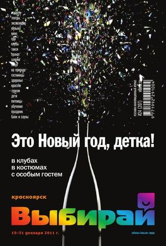 Фраксель Улица Кольцова Чебоксары фотоэпиляция омск амазонка