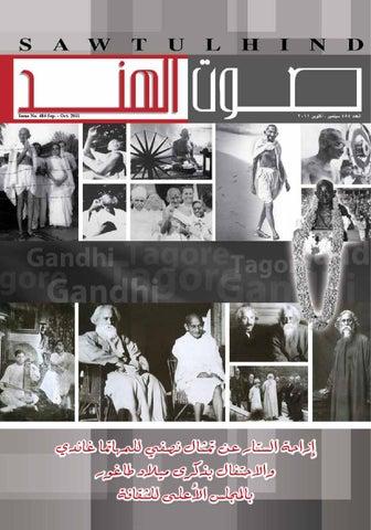 20796263b Sawtulhind Magazine - issue no 484 by Sawtul Hind Magazine - issuu