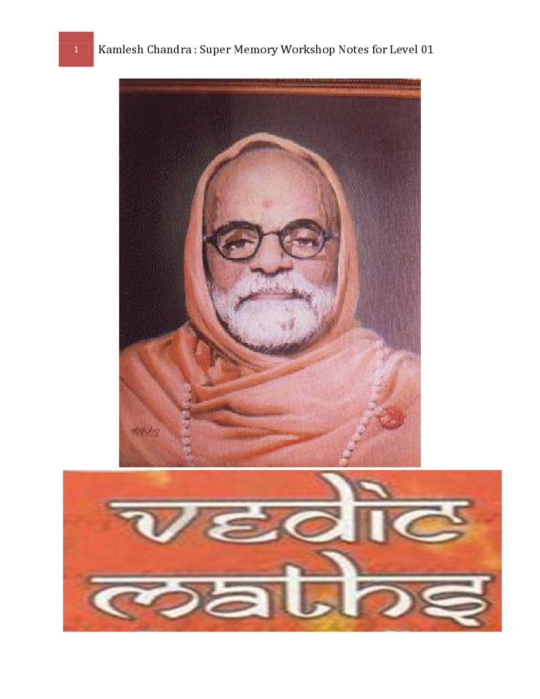 Vedic Math ebook by Kamlesh Chandra - IssuuSai Kiran Vedic Maths